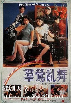 [中国香港][1988][群莺乱舞][郑少秋/关之琳/利智][国粤双语简体硬字幕][1080p][MKV/4.94G]